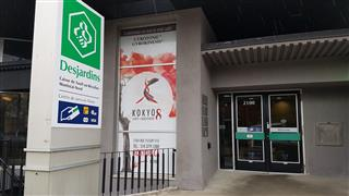 Location d'espace commercial/Bureau à louer, Ahuntsic-Cartierville